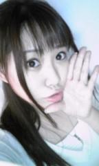吉田麻梨紗 公式ブログ/あー夏休みぃ〜(≧∪≦)♪♪♪ 画像1