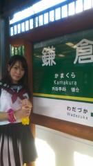 吉田麻梨紗 公式ブログ/★江ノ島★ 1 画像1