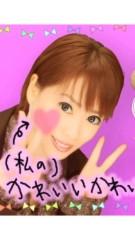吉田麻梨紗 公式ブログ/お父さん&お母さんへの・・・ 画像2