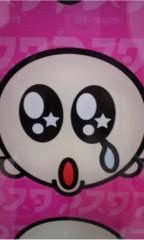 吉田麻梨紗 公式ブログ/似てる…(笑) 画像1