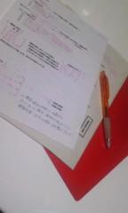 吉田麻梨紗 公式ブログ/Study (・�.) 画像1