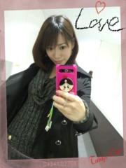 吉田麻梨紗 公式ブログ/ARISA★CODE 画像1
