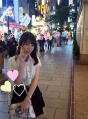 吉田麻梨紗 公式ブログ/この前… 画像2