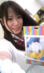 吉田麻梨紗 公式ブログ/やばい!!!やばい(≧∇≦)LOVE 画像1