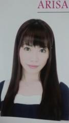 吉田麻梨紗 公式ブログ/見てくださいね! 画像1