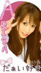 吉田麻梨紗 公式ブログ/貧血に悩まされております…(泣) 画像1