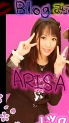 吉田麻梨紗 公式ブログ/笑顔が幸せを導く 画像1