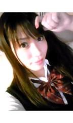 吉田麻梨紗 公式ブログ/明日も 画像1