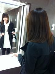 吉田麻梨紗 公式ブログ/イメチェン\(☆o☆)/ 画像3