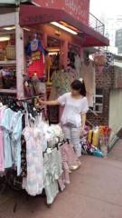 吉田麻梨紗 公式ブログ/撮影 画像2