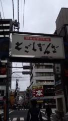 吉田麻梨紗 公式ブログ/とごしぎんざ 画像1