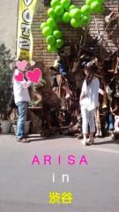 吉田麻梨紗 公式ブログ/撮影 画像1