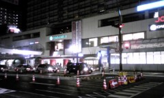 吉田麻梨紗 公式ブログ/あーちゃん☆目線 画像1