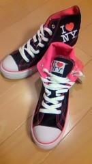 吉田麻梨紗 公式ブログ/先日、購入した物´ω` 画像2