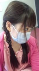 吉田麻梨紗 公式ブログ/またまた、たくさん(≧ω≦)♪♪♪ 画像2