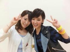 吉田麻梨紗 公式ブログ/友達より大事な人 画像1