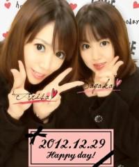 吉田麻梨紗 公式ブログ/三宮へ(*^^*) 画像1