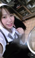 吉田麻梨紗 公式ブログ/☆調理実習☆ 画像1