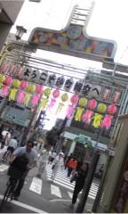 吉田麻梨紗 公式ブログ/今ここに来てます!(゜∇゜) 画像1