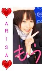吉田麻梨紗 公式ブログ/テスト最終日o(^^)o★ 画像3