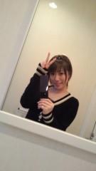 吉田麻梨紗 公式ブログ/よーっし!!!(-^〇^-) 画像2