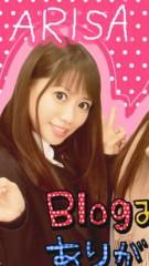 吉田麻梨紗 公式ブログ/いい1日や!(・ω・) 画像1