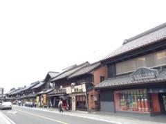 吉田麻梨紗 公式ブログ/川越 画像1