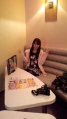 吉田麻梨紗 公式ブログ/生田神社 画像1