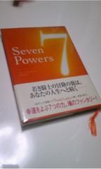 吉田麻梨紗 公式ブログ/Seven Powers 画像1