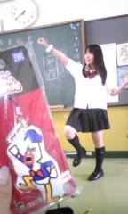 吉田麻梨紗 公式ブログ/やばい!!!やばい(≧∇≦)LOVE 画像3