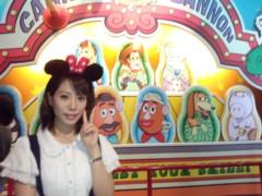 吉田麻梨紗 公式ブログ/夢の国(≧∇≦*)…� 画像1