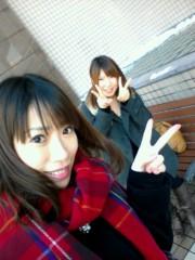 吉田麻梨紗 公式ブログ/大学の友達と… 画像1