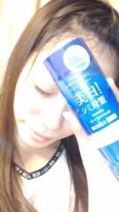 吉田麻梨紗 公式ブログ/化粧水 画像2