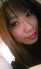 吉田麻梨紗 公式ブログ/幸せ(*^^*) 画像1