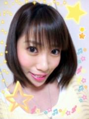 吉田麻梨紗 公式ブログ/夏休みが終わったぁ('o')ノ 画像1