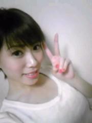吉田麻梨紗 公式ブログ/楽しみ楽しみ(^^)♪♪♪ 画像1