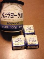 岡田はるこ 公式ブログ/チロル…♪ 画像1