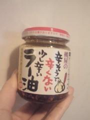 岡田はるこ 公式ブログ/ 辛そうで辛くない少し辛い○○○ 画像1