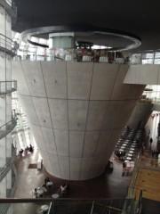岡田はるこ 公式ブログ/2012-02-23 17:06:43 画像1
