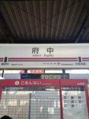 岡田はるこ 公式ブログ/2012-02-24 15:29:50 画像1