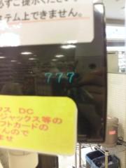 岡田はるこ 公式ブログ/777♪ 画像1