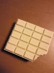 岡田はるこ 公式ブログ/ホワイトチョコ…!? 画像1