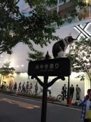 岡田はるこ 公式ブログ/2012-06-23 10:07:34 画像1