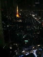 岡田はるこ 公式ブログ/☆東京の夜景☆ 画像1