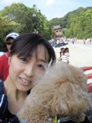 岡田はるこ 公式ブログ/昨日は♪ 画像2