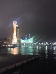岡田はるこ 公式ブログ/おやすみなさい☆ 画像2