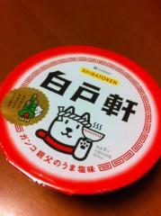 岡田はるこ 公式ブログ/ やっと( ´ ▽ ` ) 画像1