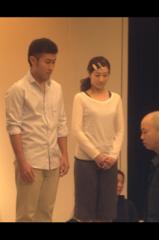 岡田はるこ 公式ブログ/楽しかったぁ☆ 画像1