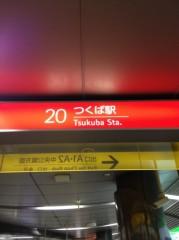 岡田はるこ 公式ブログ/2012-03-09 17:22:18 画像1