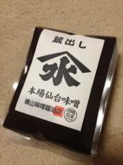 岡田はるこ 公式ブログ/2012-02-28 22:56:23 画像1